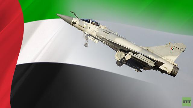الإمارات تزود مقاتلات