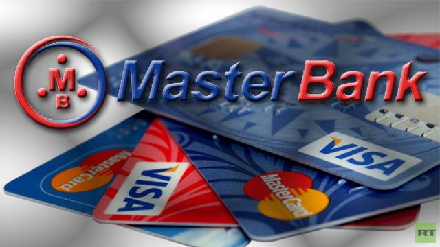 المركزي الروسي يسحب ترخيص مصرف