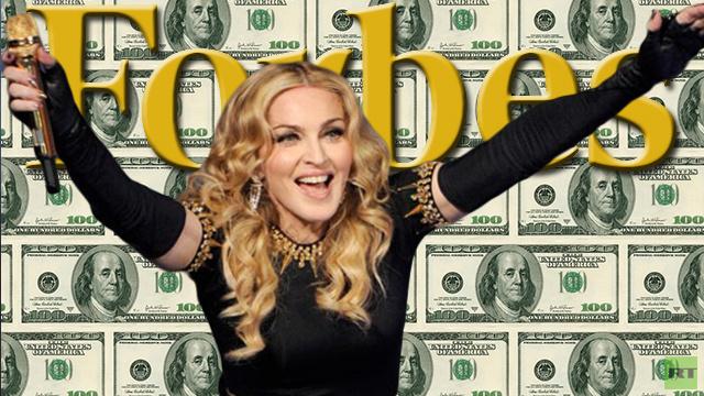 مادونا الأكثر جنيا للأرباح في 2013 بحسب