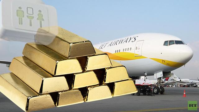 بعد ساعات من يوم المرحاض العالمي .. عمال نظافة هنود يعثرون على ذهب بقيمة 1,1 مليون دولار في مرحاض طائرة