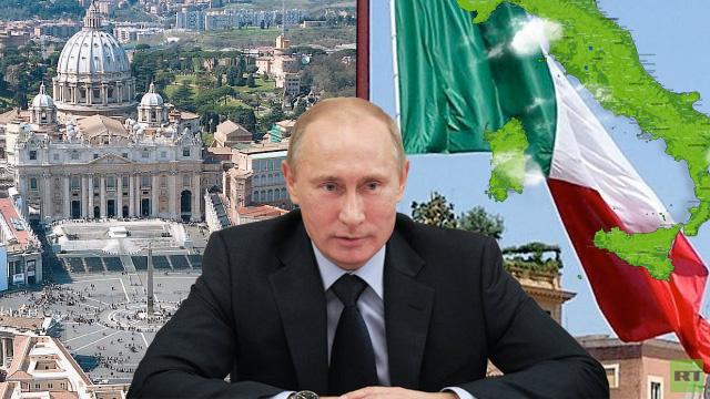 بوتين سيزور إيطاليا والفاتيكان والأزمة السورية على جدول زيارته