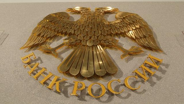 احتياطيات روسيا الدولية تتقلص إلى 507.7 مليار دولار