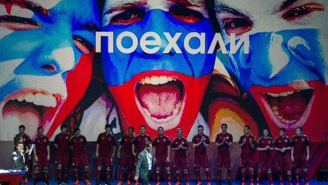 بالصور .. زي المنتخب الروسي في مونديال 2014