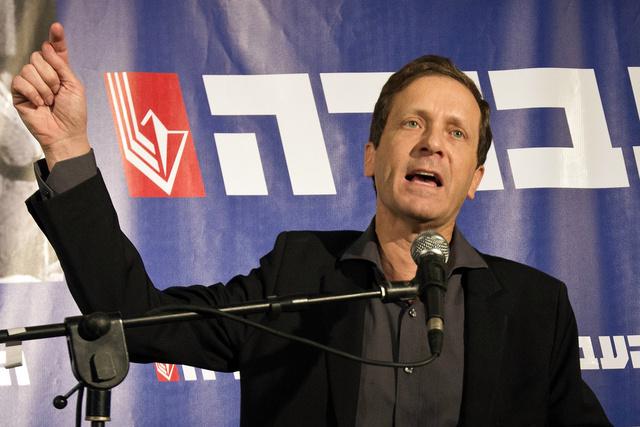 حزب العمل المعارض الاسرائيلي ينتخب اسحق هرتزوغ رئيسا جديدا له