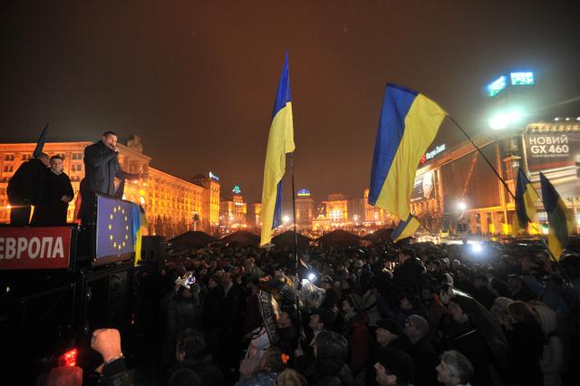 احتجاجات لأنصار المعارضة الأوكرانية ضد قرار تجميد المفاوضات مع الاتحاد الأوروبي