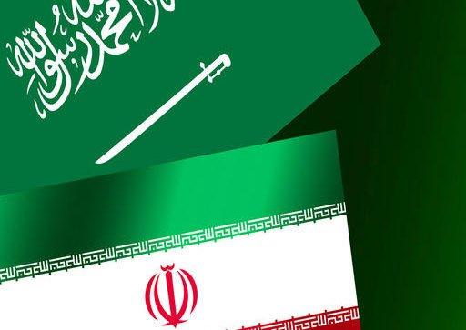 السعودية: الاتفاق النووي مع ايران خطوة نحو حل شامل اذا صدقت النوايا