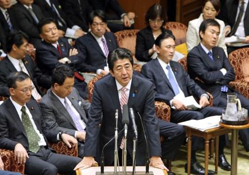 إنشاء مجلس أمن وطني في اليابان على خلفية تأزم الوضع مع الصين