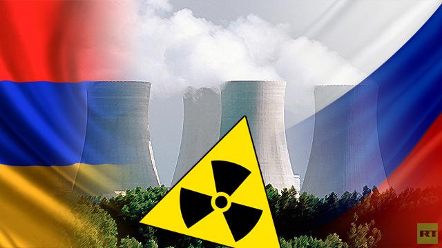 روسيا تنوي توقيع اتفاقية بشأن التعاون في المجال النووي مع أرمينيا