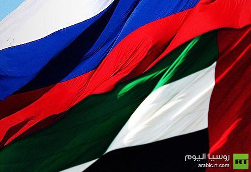 بوغدانوف يبحث الأزمة السورية والتعاون الثنائي مع سفير الإمارات في موسكو