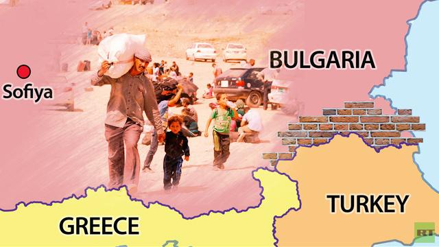 بلغاريا تبني سورا على حدودها مع تركيا من أجل إيقاف تدفق اللاجئين السوريين الى أراضيها