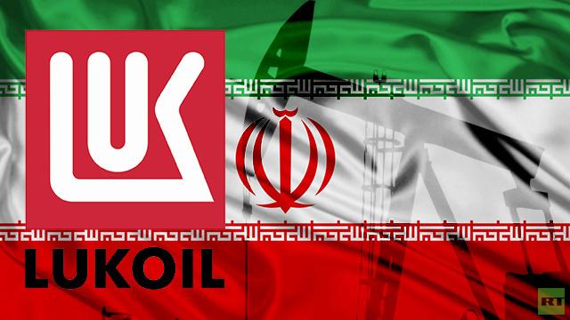 لوك أويل مستعدة لاستئناف التعاون مع إيران بعد رفع العقوبات الاقتصادية عنها