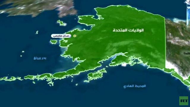 مقتل 4 أشخاص بتحطم طائرة صغيرة في غرب ألاسكا