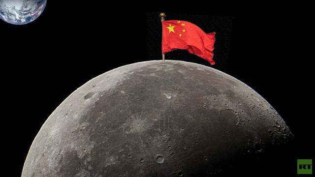 الصين تخطط لجعل القمر