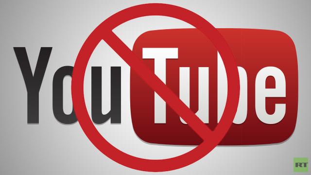 السعودية تفرض رقابة على مشاهدة
