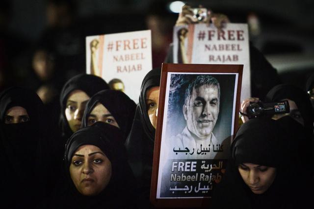 المحكمة البحرينية ترفض الإفراج عن المعارض نبيل رجب