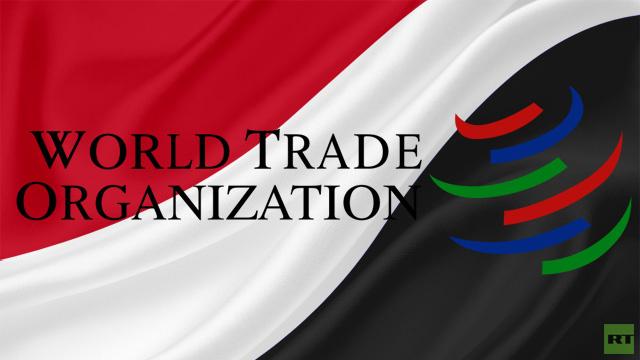 اليمن ينضم رسميا إلى عضوية منظمة التجارة العالمية
