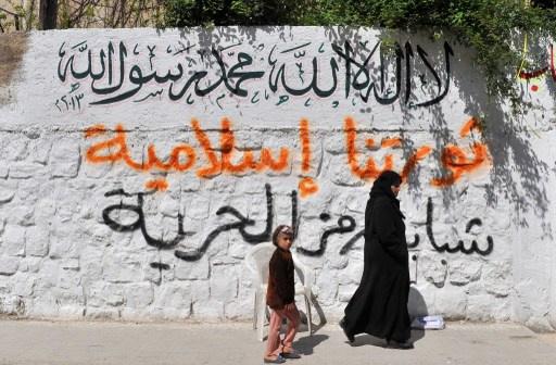 واشنطن تؤكد إجراء محادثات مع مجموعات إسلامية معارضة في سورية