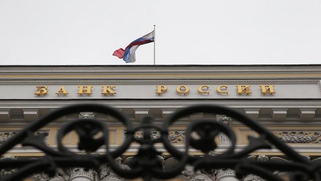 تراجع احتياطيات روسيا بقيمة 22 مليار دولار هذا العام