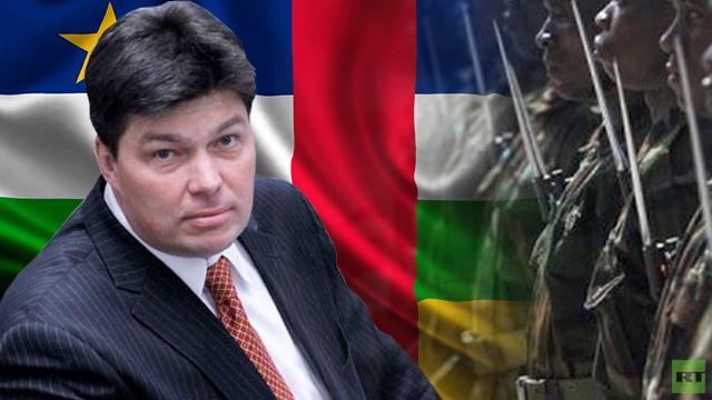 مارغيلوف: يجب إنقاذ إفريقيا الوسطى من
