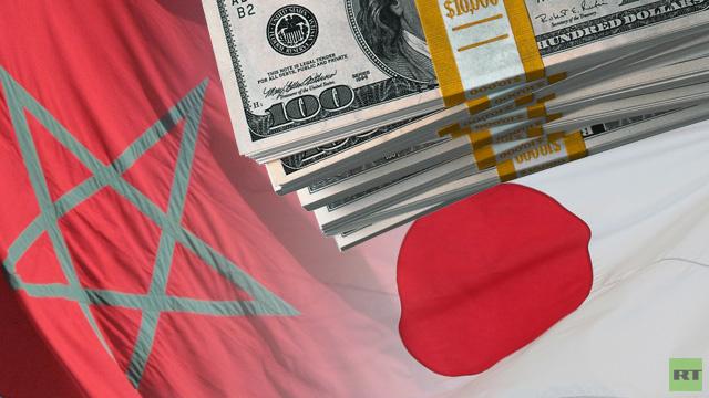 اليابان تمنح المغرب قرضا بقيمة 87 مليون دولار