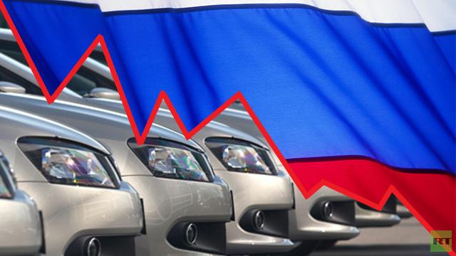 تراجع مبيعات سيارات الركاب في روسيا بنسبة 6% في 11 شهرا