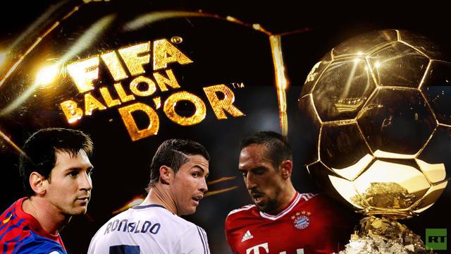 رسمياً: الكرة الذهبية تنحصر بين رونالدو وميسي وريبيري