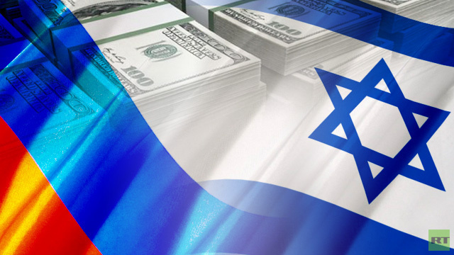 روسيا وإسرائيل توقعان عدة اتفاقيات وتدرسان إقامة منطقة تجارة حرة بينهما