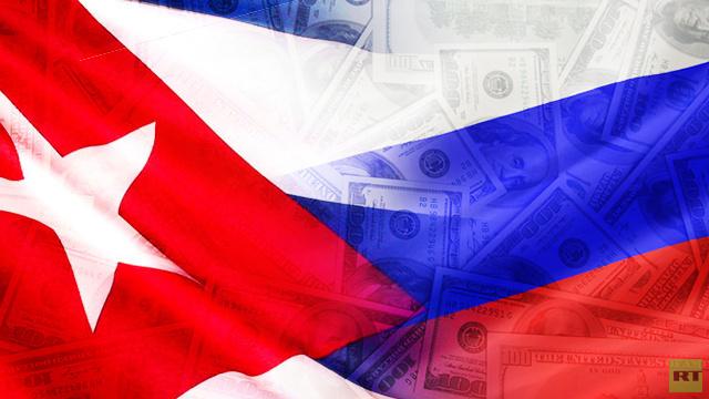 روسيا تشطب 29 مليار دولار من ديون كوبا