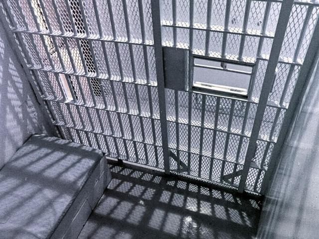 محكمة سعودية تحكم بالسجن 16 عاما على عنصر من