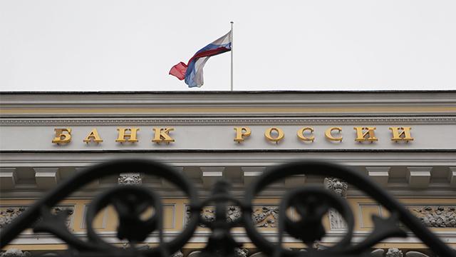 المركزي الروسي يلغي رخص عمل 3 بنوك روسية أخرى