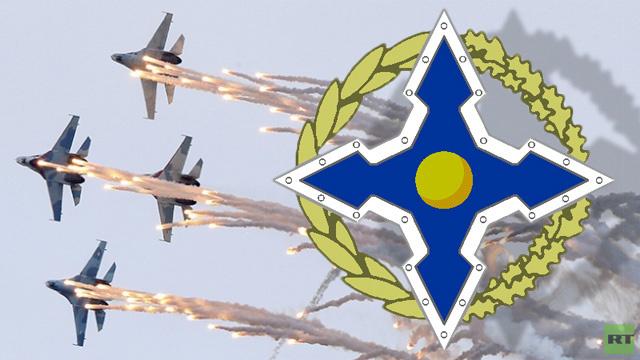 منظمة معاهدة الأمن الجماعي تخطط لإنشاء قوات جوية مشتركة