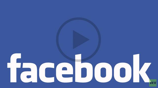 فيسبوك تبدأ عرض دعاية فيديو تجارية