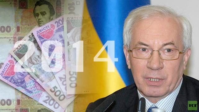 روسيا تبيع الغاز لأوكرانيا بـقيمة 268.5 دولار لكل ألف متر مكعب