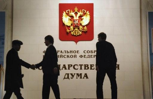 مجلس الدوما الروسي يصدق على قرار العفو العام بمناسبة الذكرى الـ 20 للدستور