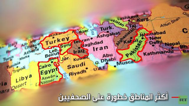 في عام 2013.. سورية أخطر المناطق على حياة الصحفيين وتركيا أكثر المناطق اعتقالاً لهم