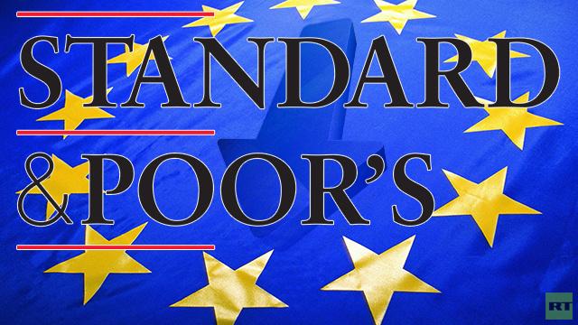 الاتحاد الأوروبي يفقد تصنيفه الائتماني الممتاز