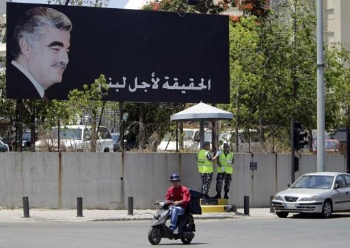 المحكمة الخاصة بلبنان تقرر محاكمة متهم آخر في قضية اغتيال الحريري غيابيا