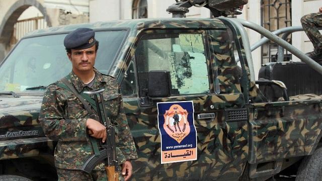 الداخلية اليمنية ترفض اعتذار