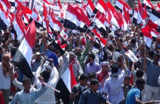 التوقيع على وثيقة حلول وضمانات القضية الجنوبية في اليمن