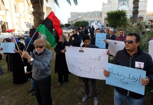مظاهرة في العاصمة الليبية احتجاجا على قرار البرلمان تمديد ولايته