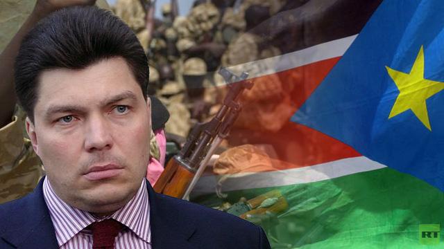 مارغيلوف: ما يجري في جنوب السودان مأساة .. وندعو أطراف النزاع هناك إلى التفاوض