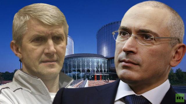 محكمة ستراسبورغ لحقوق الإنسان تصدر قرارا بشأن قضية