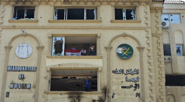 الحكومة المصرية تعلن جماعة