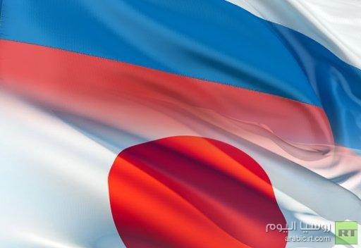 اليابان تدعو إلى رفع مستوى العلاقات مع روسيا من أجل التوصل إلى اتفاقية سلام