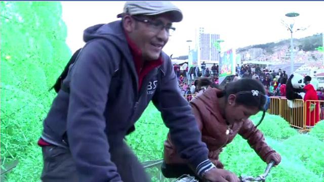 بالفيديو... احتفالات خاصة بأعياد الميلاد في بوليفيا