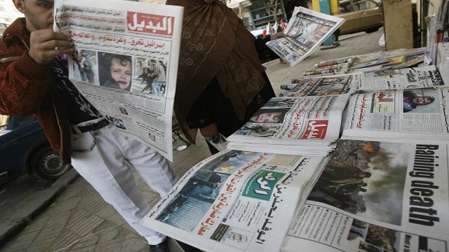 الداخلية المصرية تمنع طباعة وتوزيع جريدة