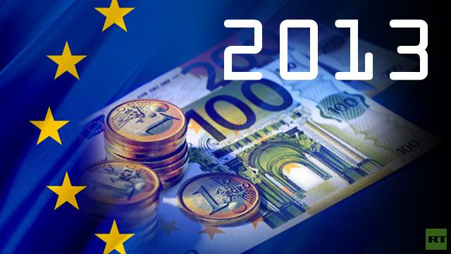 اقتصاد الاتحاد الأوروبي في عام 2013