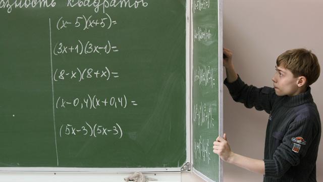 الحكومة الروسية تضع نظاما جديدا في دراسة الرياضيات