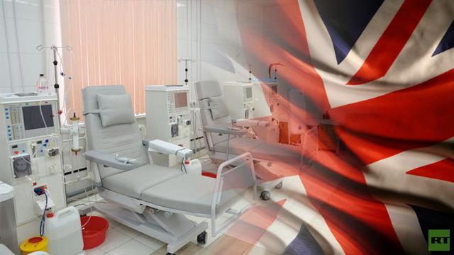 بريطانيا تلزم الاجانب دفع رسوم الخدمات الطبية