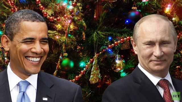 بوتين يهنئ أوباما بعيد رأس السنة ويؤكد استعداد بلاده للتعاون البناء مع الولايات المتحدة